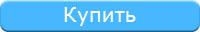 Купить программу ради видеонаблюдения WebCam Looker