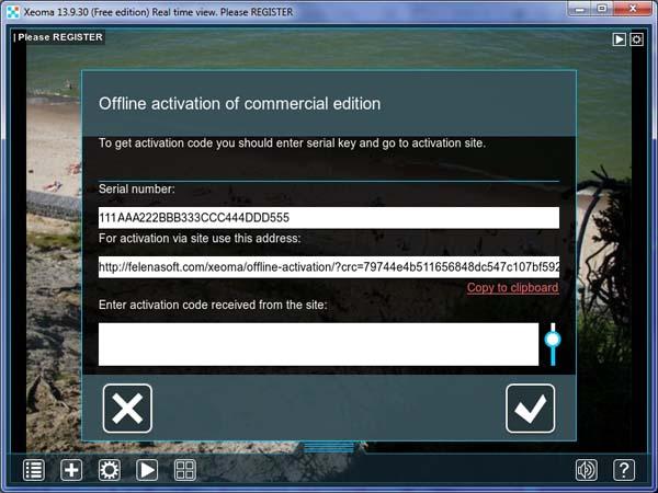 Offline активация: Вставьте серийный номер в поле и скопируйте появившуюся ссылку