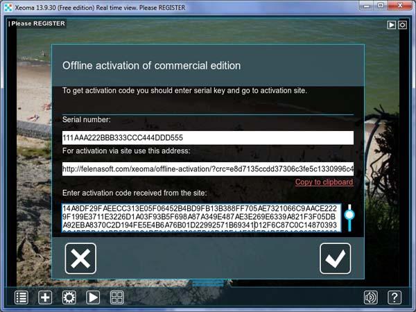 Введите активационный код в соответствующее поле на компьютере, где Вы хотите активировать Xeoma