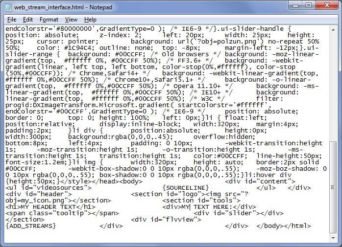 Кастомизация веб сервера программы для IP камер Xeoma: редактирование html-страницы
