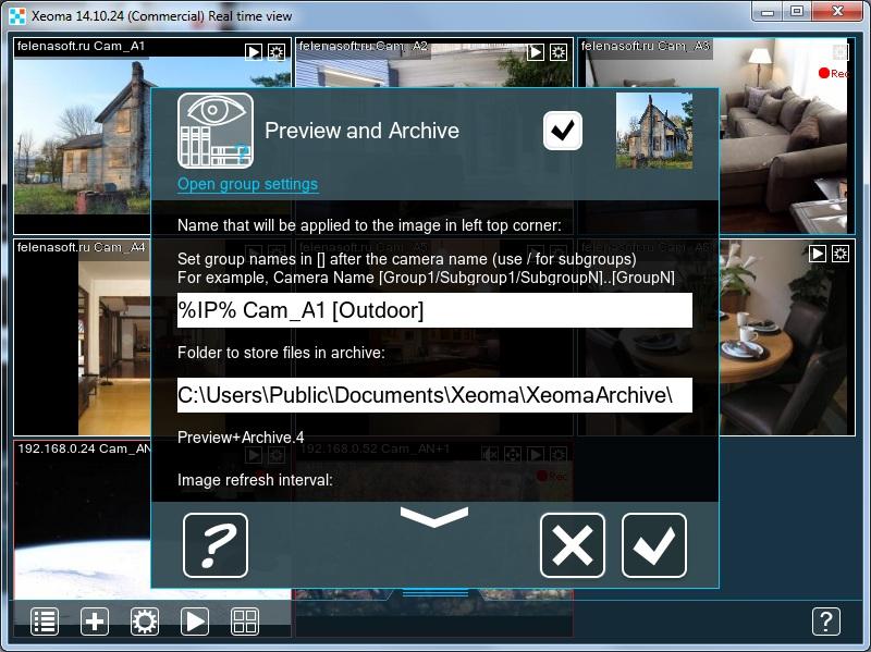 Чтобы добавить камеру в группу, в её названии укажите название группы в квадратных скобках