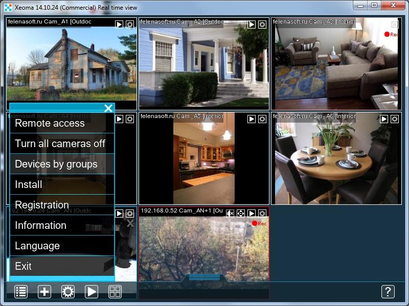 Включить показ дерева камер можно через главное меню