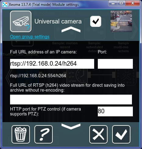 Как уменьшить нагрузку на процессор с программой Xeoma: Обычный URL для записи и просмотра картинки в максимальном качестве