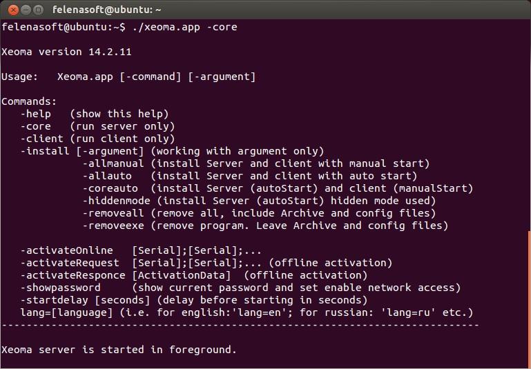 Программа для видеонаблюдения для Linux Xeoma: инструкция по установке. Запуск только серверной части
