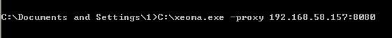 Работа с прокси-серверами в Xeoma