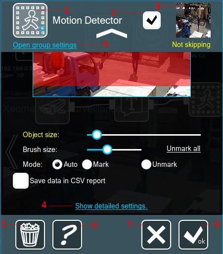 Интерфейс диалога настроек модуля