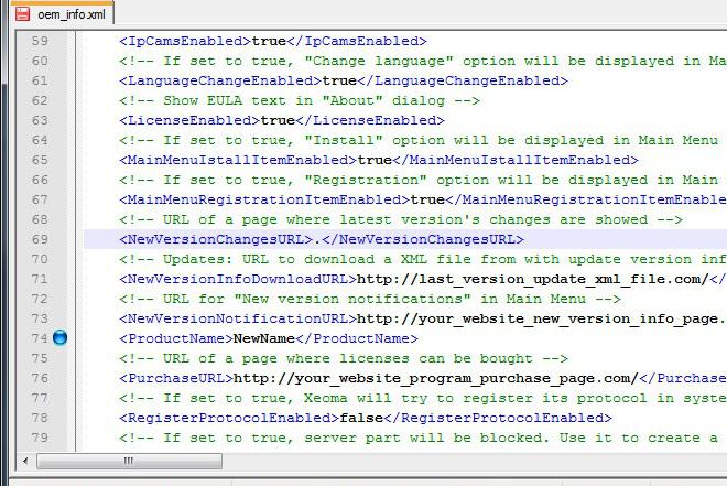 Бесплатный ребрендинг от Xeoma: с помощью основного текстового файла кастомизации Вы сможете изменить название программы, убрать пункты меню, добавить информацию о Вашей компании и мн.др.