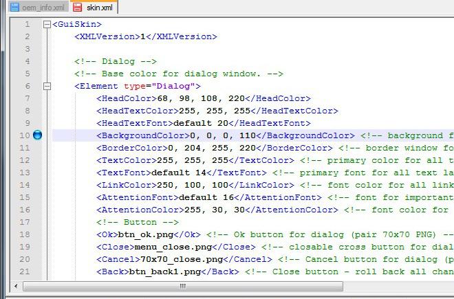 Бесплатный ребрендинг от Xeoma: редактирование текстового файла кастомизации для изменения фона, иконок модулей, заставки