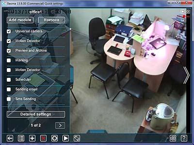 Xeoma User Guide: Full description of Xeoma video surveillance