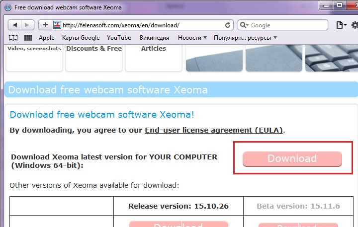 Download Xeoma for free from our website