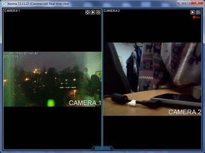 Исходное расположение камер
