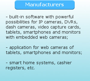 Xeoma Affiliate program for video surveillance equipment manufacturers and sellers