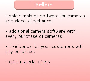 Xeoma Affiliate program for video surveillance equipment producers and sellers