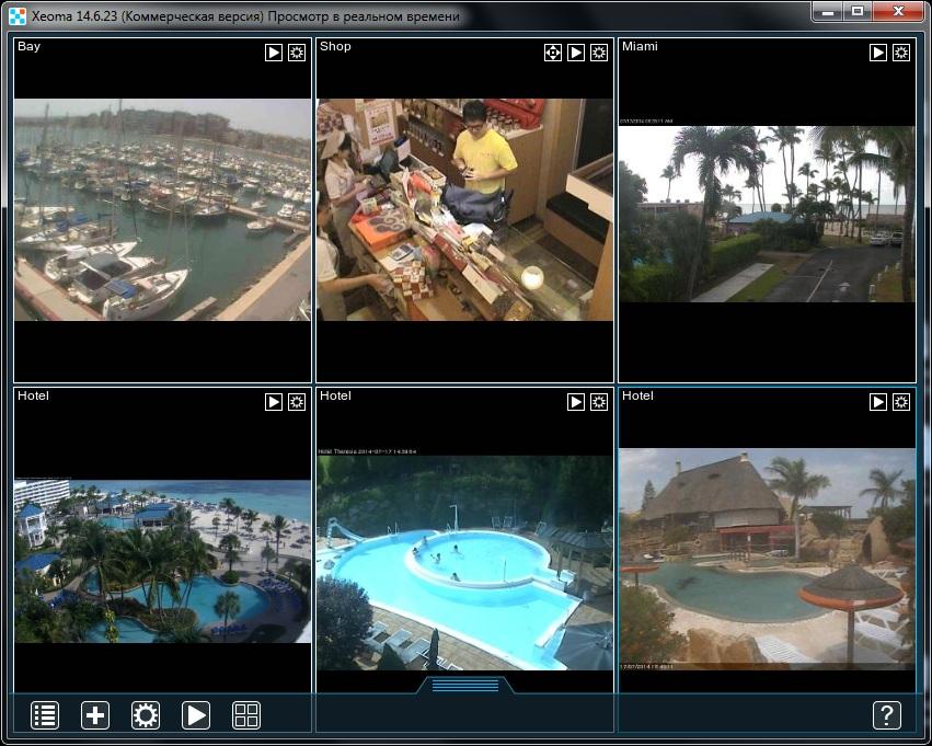 Программы Для Видеослежения Для Веб Камеры