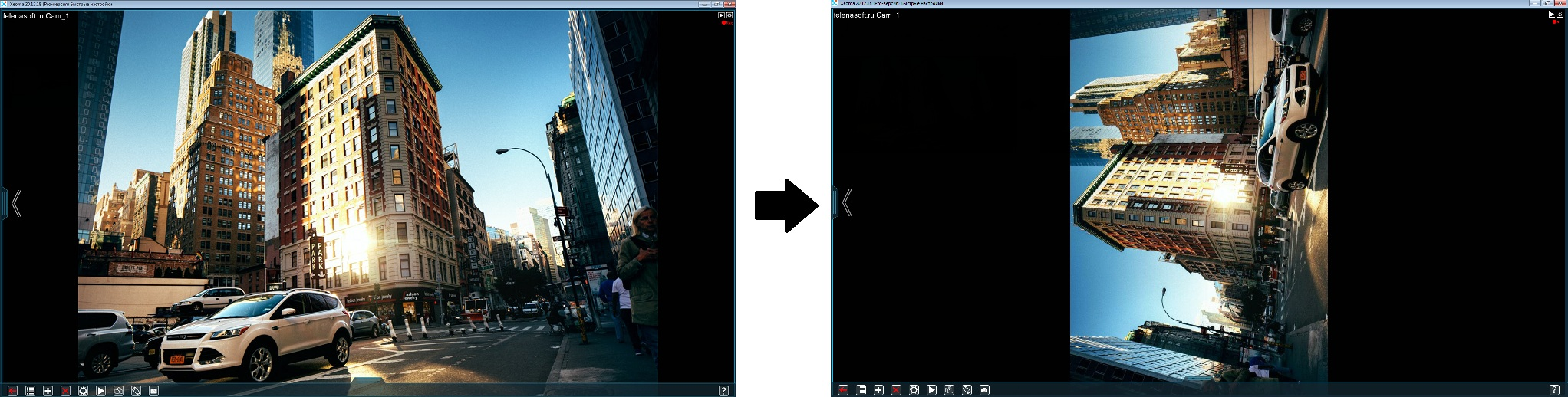 Image rotate module in cctv software Xeoma
