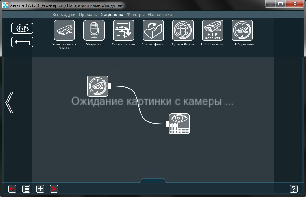 http5.ru