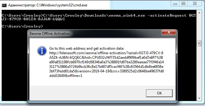 Use –activateRequest command and your license key