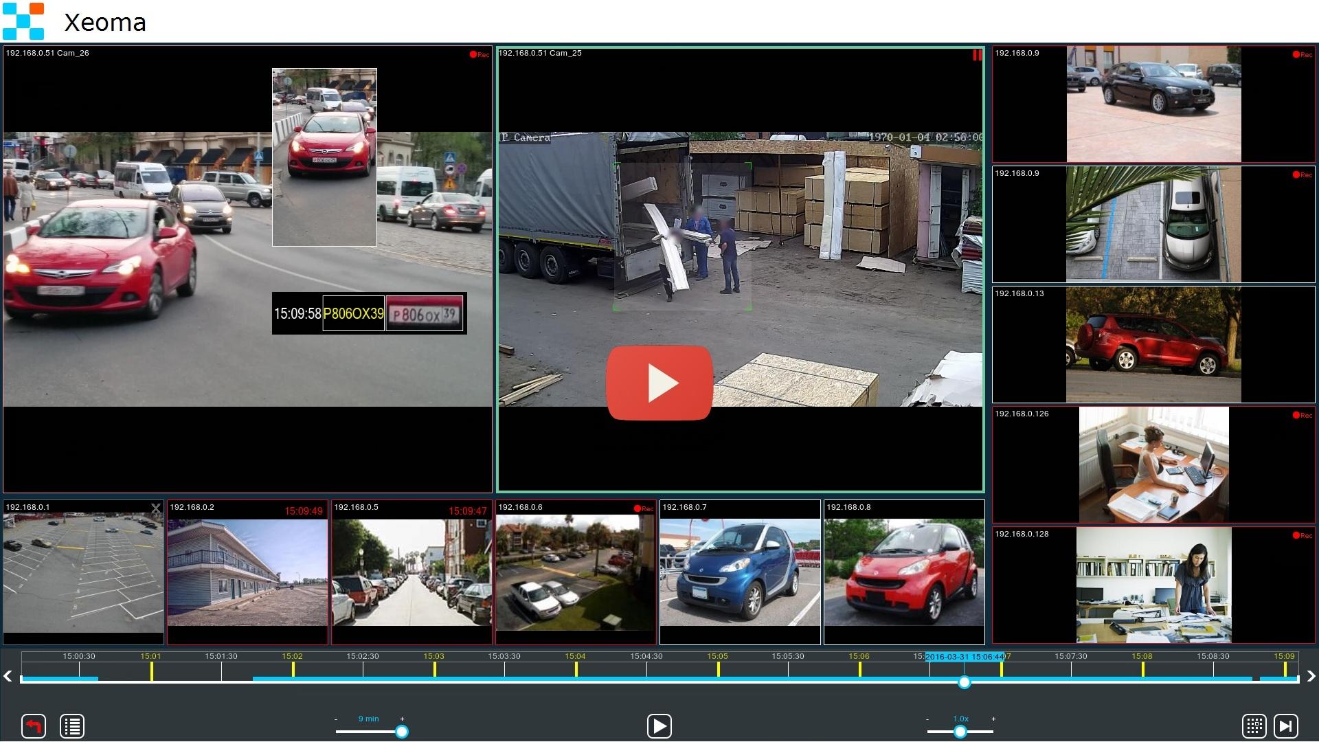 Скачать программу для работы с камерами видеонаблюдения