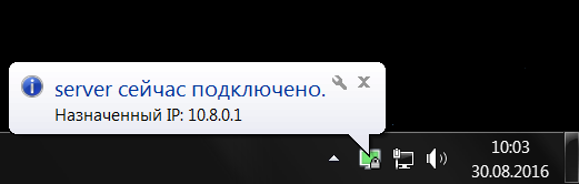 vpn_tray.ru
