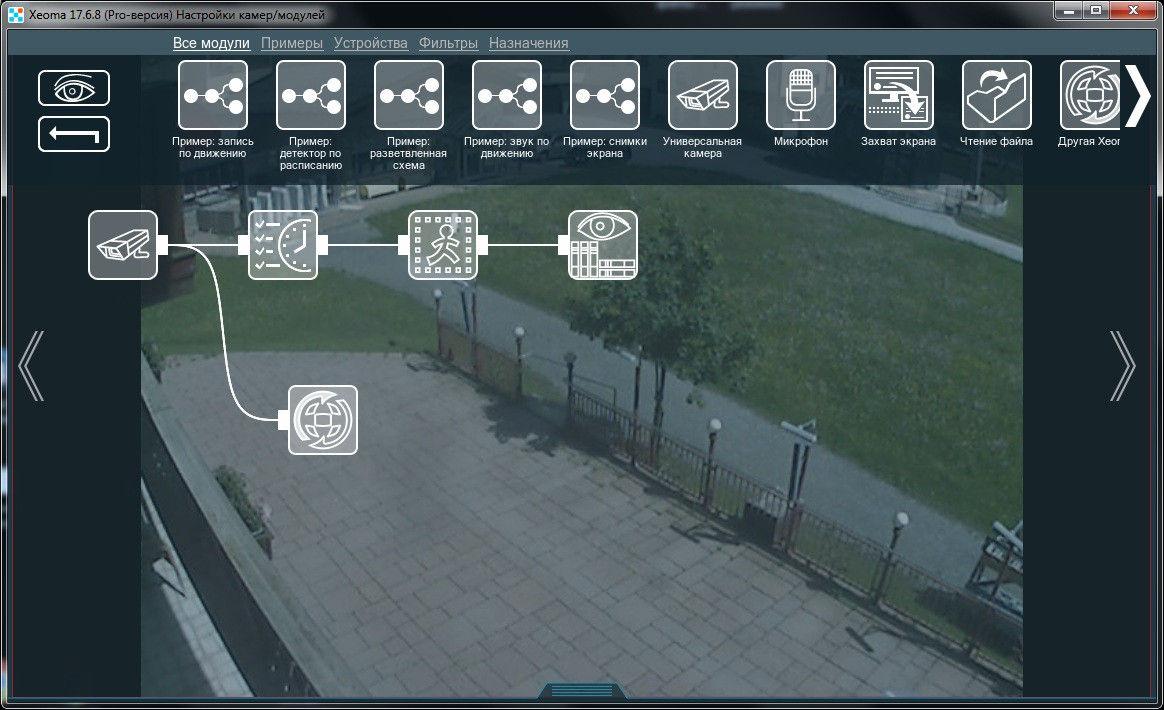 Подключите модуль Веб сервер к камере, чтобы воспользоваться его возможностями