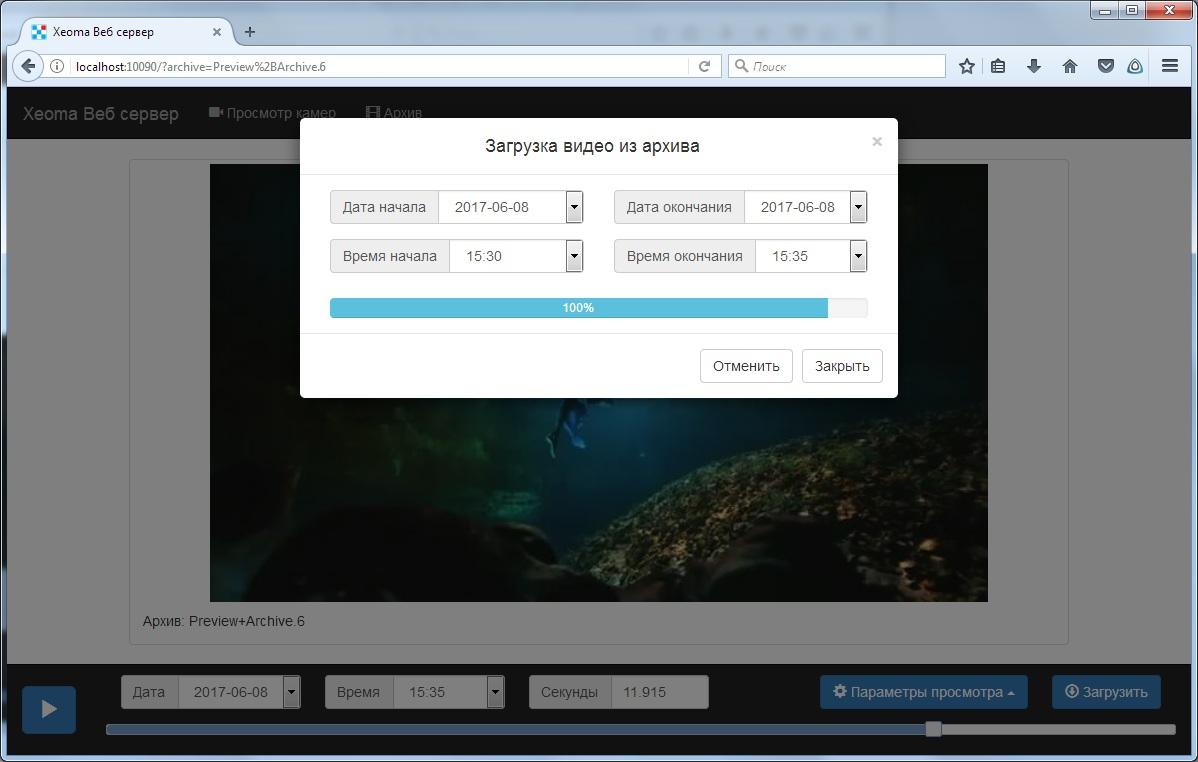 Экспорт нужных записей прямо из окна просмотра через браузер