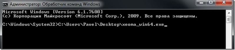 xeoma_pro_your_cloud_license_disappear_2