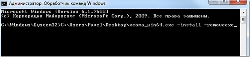 xeoma_pro_your_cloud_license_disappear_3
