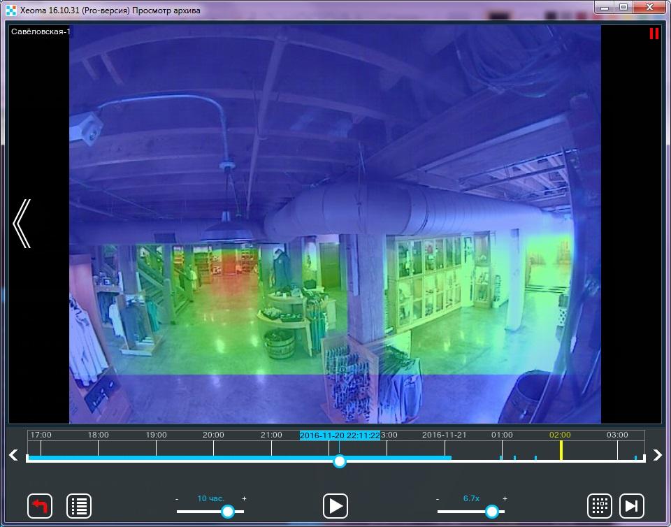 Тепловая карта heatmap в программе видеонаблюдения Xeoma покажет области, в которых движении было наиболее или наименее редким
